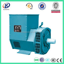 Brushless ac 30kva stamford alternator