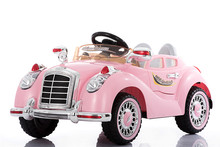High Quality Girl Boy Kids Cute Electric Car Drive License Children Ride On Car