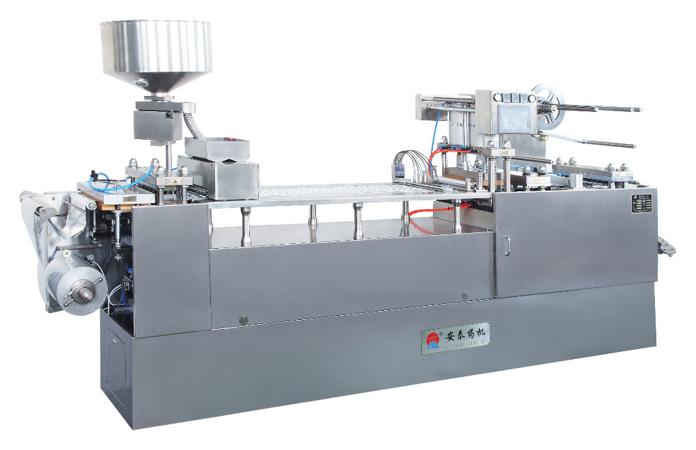 Professional 1600KG CE ISO9001 tablet small capsule blister packing machine