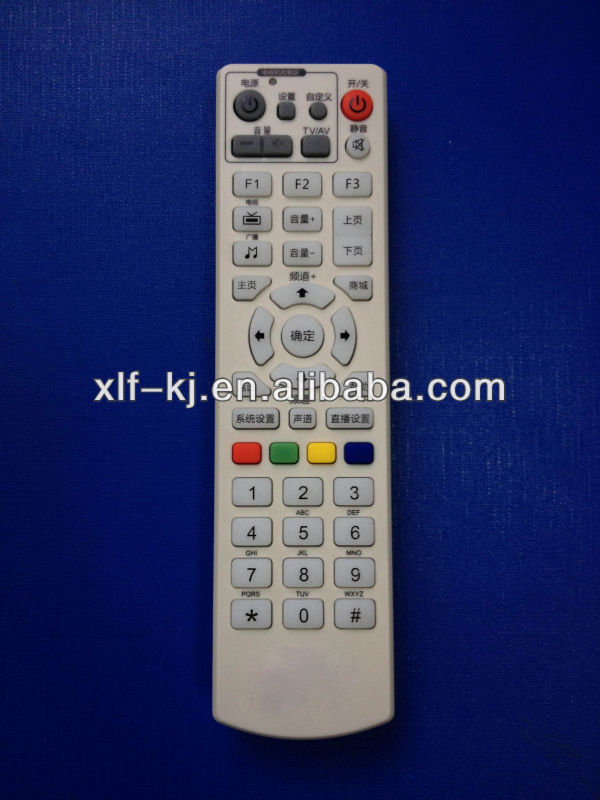 haier tv remote control, car remote control duplicator, 8 channel wireless rf remote control switch
