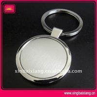 Cheap round custom metal blank keychain for wholesale
