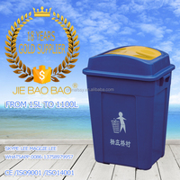 JIE BAOBAO! FACTORY MADE HDPE TOP RECYCLE PLASTIC 30L FEMININE HYGIENE DISPOSAL BIN