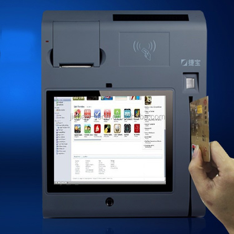 above EMV and Mastercard contactless reading menu display pos system machine