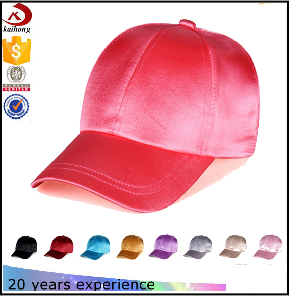 wholesale alibaba blank satin dad hats hot sell baseball cap