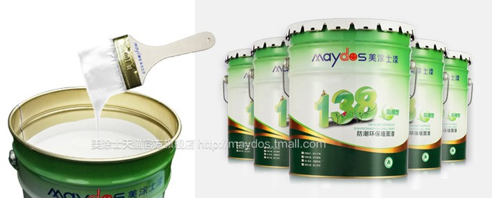 Water resistant environmental protective wall foshan latex emulsion paint