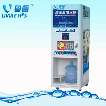 Drinking water vending machine ( double change giving model )