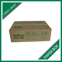 FREE SAMPLE CORRUGATED PAPER BOX FOOD PACKAGING MASTER CARTONS WITH CUSTOM LOGO