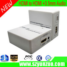 plastic case hdmi to hdmi with audio converter box