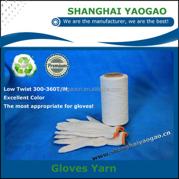 knitting cotton yarn raw white recycled open end cotton polyester glove yarn