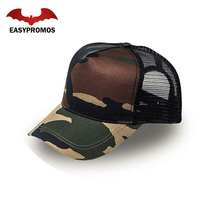 5-panels Mesh Breathable baseball Trucker Caps Camo Caps