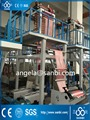 Double Color Striped Film Blowing Machine (CE)