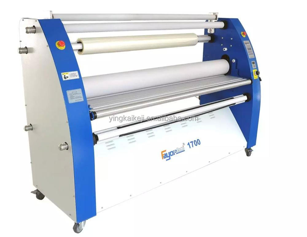 Industrial Type Full Auto LAMINATOR FY1700