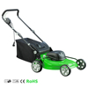 1800W 18 Quot Electric Lawn Mower