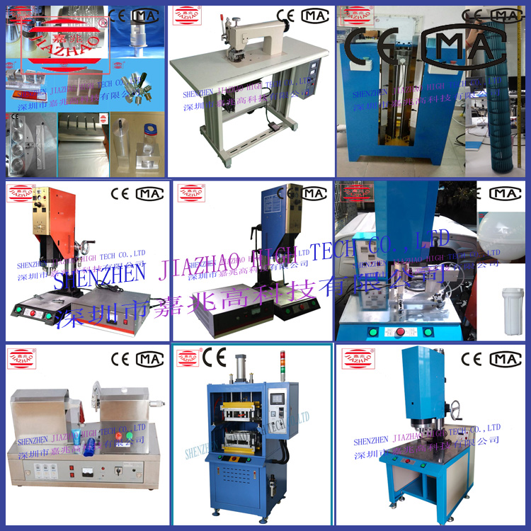 the automatic ultrasonic copper sheet spot welding machine roll plastic