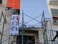 aluminium composite panel area surabaya