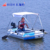 Hider inflatable stainless steel reaction fishing vessel for sale
