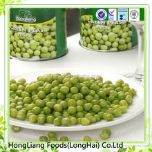 Good taste Canned Green Pea