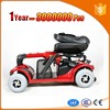 Differential motor new generation tricycle electric scooter with low noise