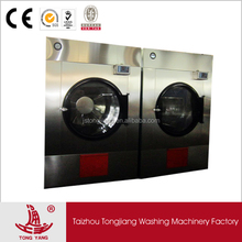 Laundry equipment stainless steel industrial tumble dryer(70kg)