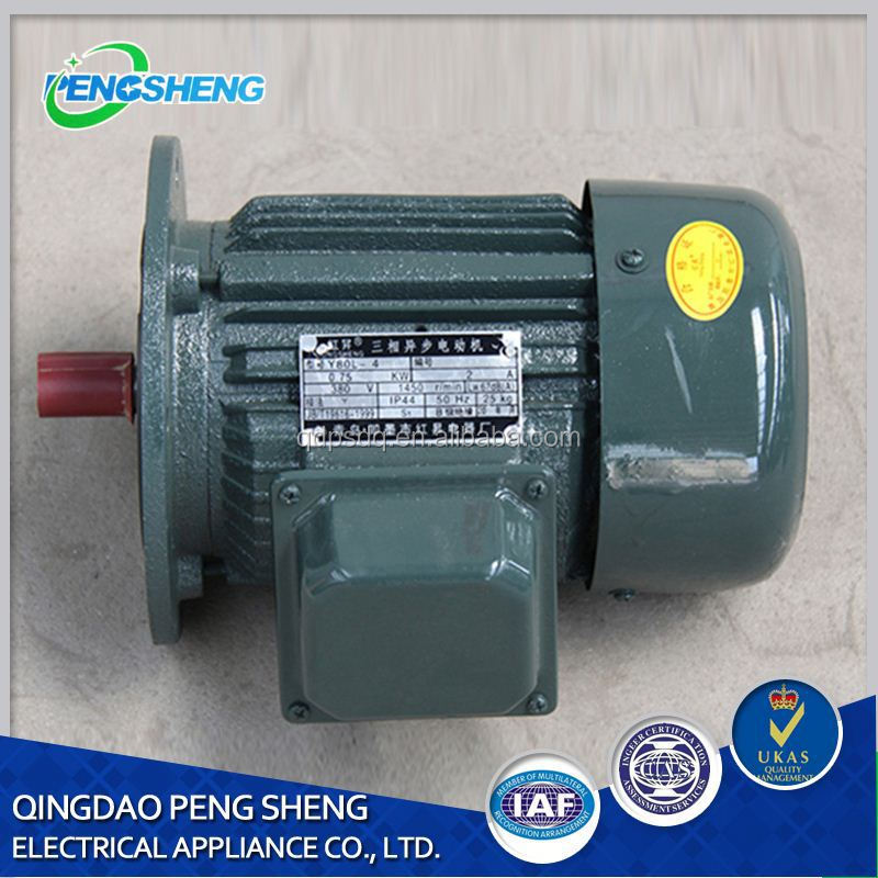 General Electric Motor Wiring Diagram, View General Electric Motor Wiring  Diagram, PENGSHENG Product Details from Qingdao Pengsheng Electrical  Appliance Co., Ltd. on Alibaba.com