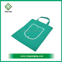 Recyclable Non Woven Folding Bag