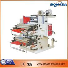 Welcome type poly plastic carry bag letterpress printing machine/ flexo printing machine