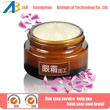 OEM/ODM Best Private Label eye cream for puffiness