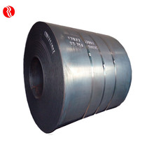 Hot rolled high strength steel coil