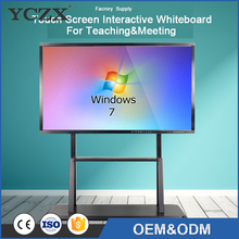ALL in one tv computers 75 inch cheap interactive whiteboard for education
