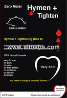 No.1 Hymen of the World + Tightner