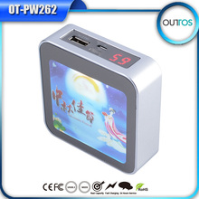 OEM advertising power bank with LCD display slide show logo image