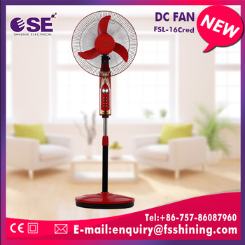 High rpm 12v dc cooling electric fan motors specification