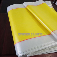 laminated recycled plastic hs code pp woven bag for rice