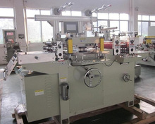China flat bed label die cutting machinery factory