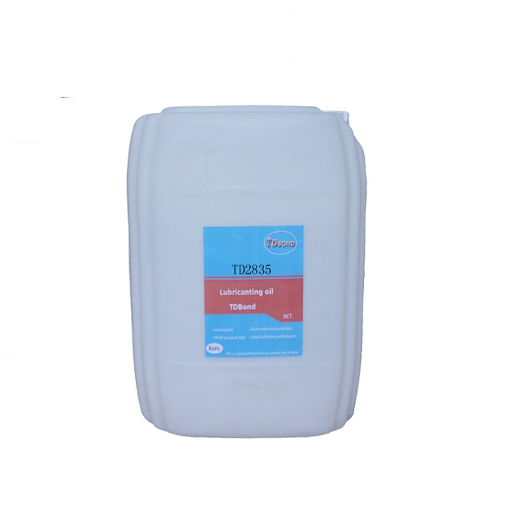 TDbond 2835 engine oil lubricants for cnc machine