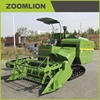Zoomlion 4LZ-4.0ZD Rice Combine Harvester