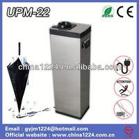 2014 new service equipment for Umbrella Host in rainy day
