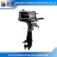 Chinese Supplier JANAPN COPY SKIPPER Brand YBSH-T5BMS Chinese 5HP 2 Stroke Short Shaft Outboard Motor