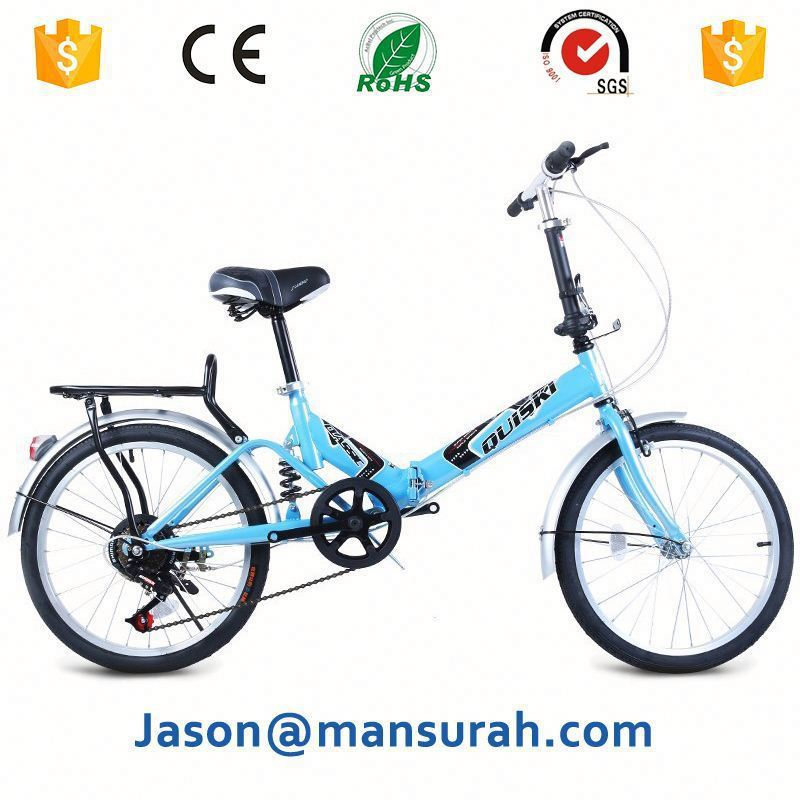 "14""16""20"" SHIMANOO SORA 18speed Single Speed Disc Brake Aluminum Alloy Folded Folding Bike"