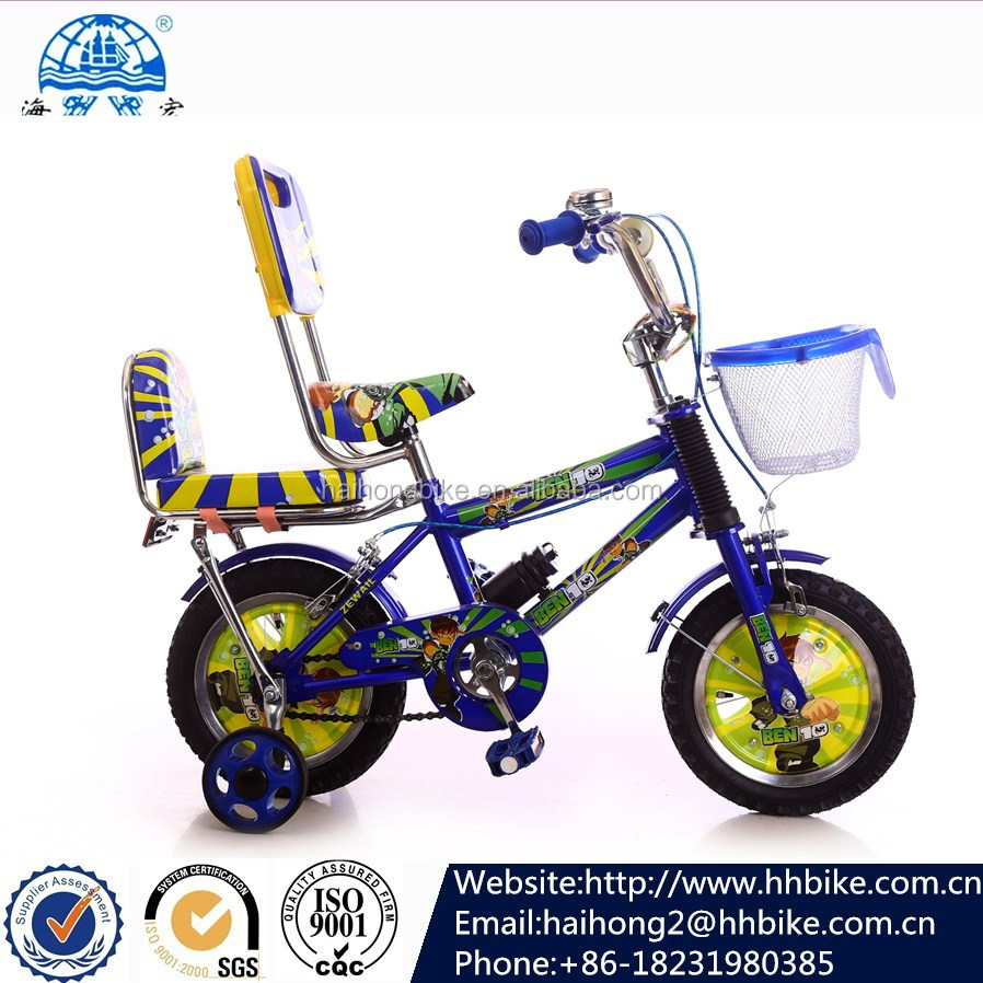 12 14 16 18 inch latest baby bicycle kids bike children bicycle chopper bike popular bicycle with steel basket