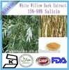 2015 hot sell 100% Natural Salix Alba L./White Willow Bark Extract salicin powder extract in high purity