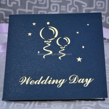Beautiful and creative 3d wedding card design for wedding