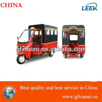 three wheel motor tricycle vehicle/electric tricycle