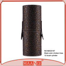 MAANGE makeup brush holder/canister/cylinder for cosmetic brushes