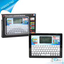 Top Selling Touch Screen Educational Learning Machine