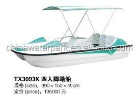 Fiberglass Pedal boat for 4 person