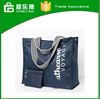 Oxford nylon large capacity waterproof shopping bag foldable bags