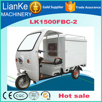 best selling 3 wheel hot dog tricycle/tricycle for delivery fast food price/popular fast food tricycle