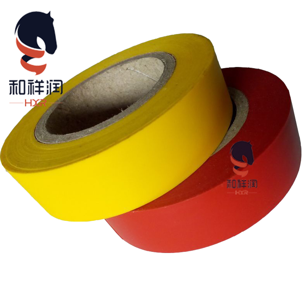 A grade quality Electric Vinyl Tape