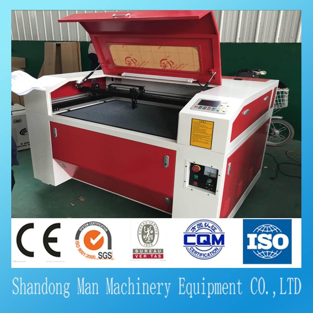 plastic laser engraving machine